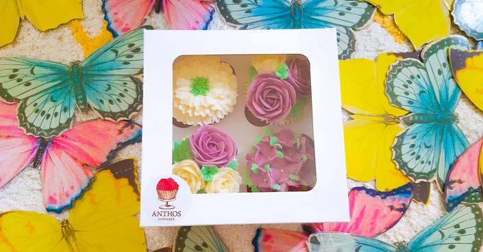 #MomAndTheCity Επιχείρηση Ανθισμένα γενέθλια// Anthos Cupcakes