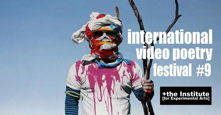 9ο Διεθνές Φεστιβάλ Βιντεοποίησης 2021 Αθήνα | Ανοιχτό Κάλεσμα σε Καλλιτέχνες