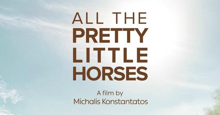 Το All the Pretty Little Horses ταξιδεύει στο Σεράγιεβο