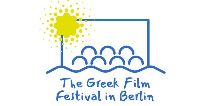 Call for Entries OPEN | Τα νέα του Φεστιβάλ Ελληνικού Κινηματογράφου του Βερολίνου