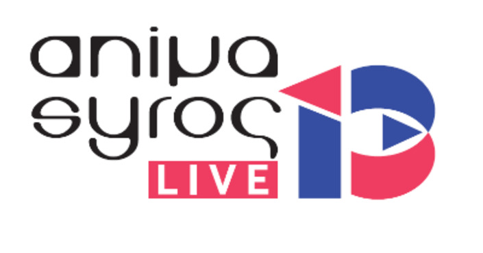 Animasyros 13 Live | 3.000 ταινίες από 100 χώρες διεκδικούν τα Βραβεία!