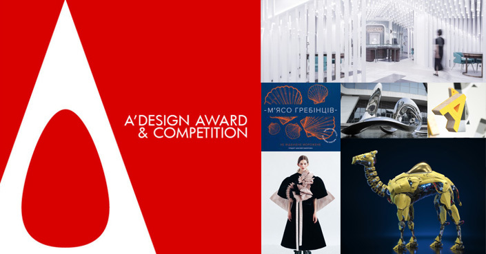 A' Design Awards & Competition | Κάλεσμα Συμμετοχών 2020