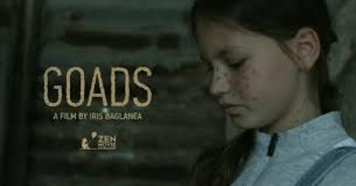 Goads της Ίριδας Μπαγλανέα | ΒΡΑΒΕΙΟ ΠΕΚΚ στο 43ο Φεστιβάλ Ταινιών Μικρού Μήκους Δράμας