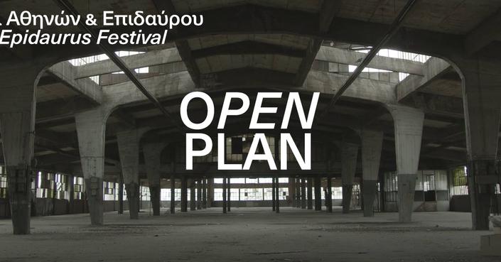 Φεστιβάλ Αθηνών & Επιδαύρου  OpenPlan