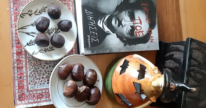 #MomAndTheCity Επιχείρηση Υγιεινό Γλυκάκι // Τρούφες με σοκολάτα και κάστανο χωρίς ζάχαρη