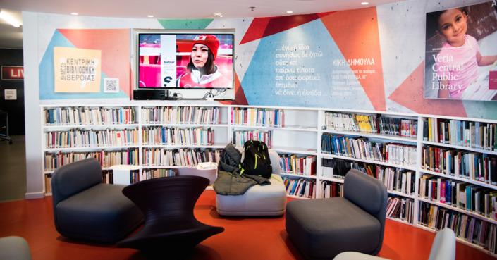 Συζητώντας με τους επισκέπτες μιας από τις πρότυπες Βιβλιοθήκες της χώρας μας, της Κεντρικής Βιβλιοθήκης της Βέροιας