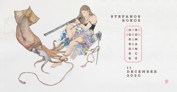 10 years of Horror & Romance | Μουσική εμπνευσμένη από τα έργα του Στέφανου Ρόκου