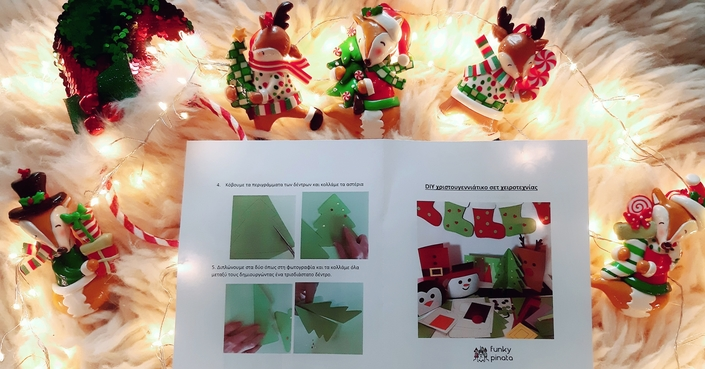 #MomAndTheCity Επιχείρηση Χειροτεχνίες // Εσείς γνωρίζετε τα φοβερά χριστουγεννιάτικα DIY σετ χειροτεχνιών Funky Pinata;