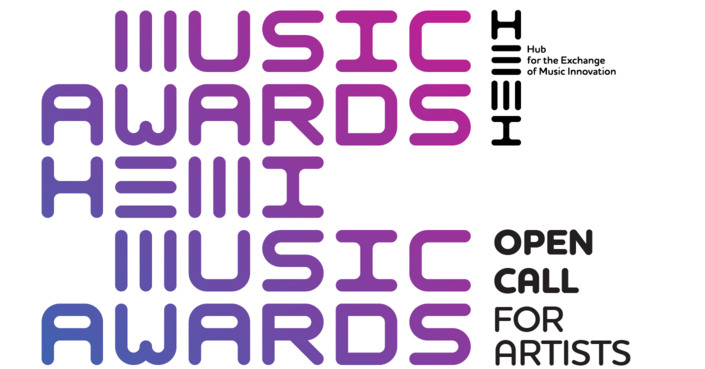 Open call | HEMI Music Awards | #HEMIMusicHub | Τεχνόπολη Δήμου Αθηναίων