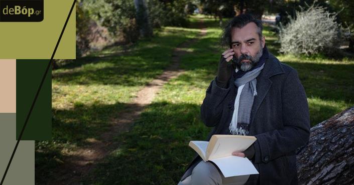 Όταν το τηλέφωνο χτυπήσει... η ποίηση θα σας μιλήσει!