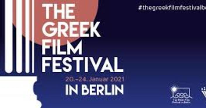 The Greek Film Festival in Berlin