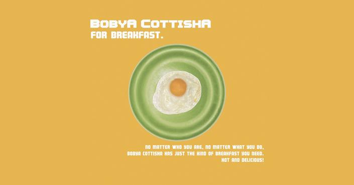 """Οι Bobya Cottisha από τη Θεσσαλονίκη μόλις κυκλοφόρησαν το ντεμπούτο τους """"For Breakfast"""""""