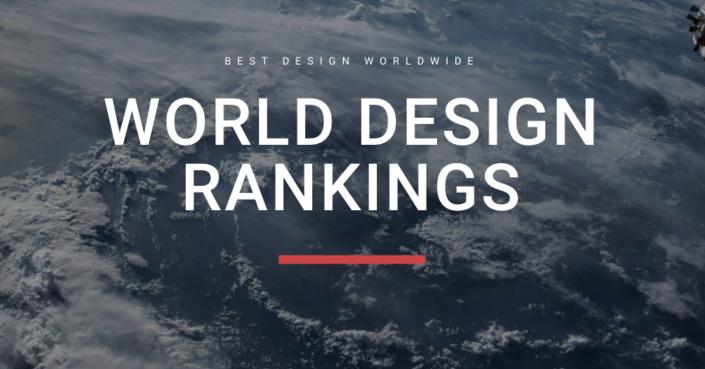 World Design Rankings | Ποιοι είναι οι καλύτεροι designers παγκοσμίως σήμερα;