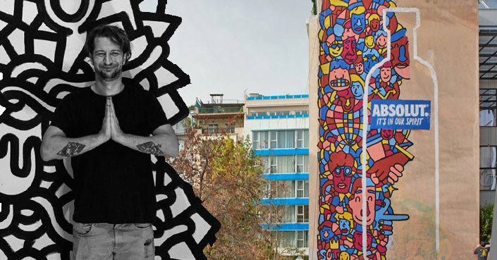 The Absolut Mural   Ένας τοίχος στο κέντρο της πόλης μας προσκαλεί να δημιουργήσουμε!