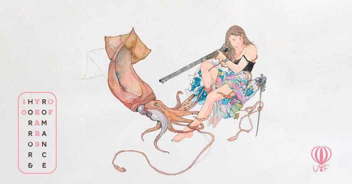 10 YEARS OF HORROR & ROMANCE | Ακούστε τα 3 + 1 τραγούδια και δείτε τα συλλεκτικά βινύλια που επιμελήθηκε ο Στέφανος Ρόκος