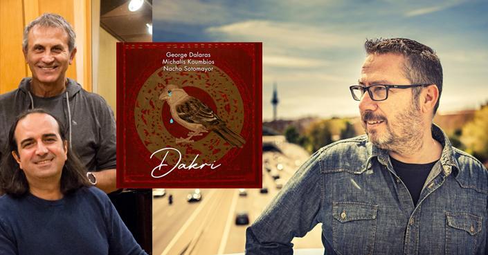 """Dakry""   Νταλάρας, Κουμπιός, Sotomayor μας προκαλούν ένα ευχάριστο ξάφνιασμα"