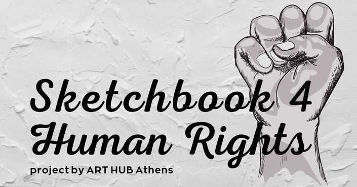 Sketchbook 4 Human Rights | ART HUB Athens