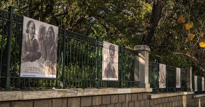 Η Ιστορία έχει πρόσωπο | Υπαίθρια έκθεση στον Εθνικό Κήπο για τα 200 χρόνια από την Ελληνική Επανάσταση