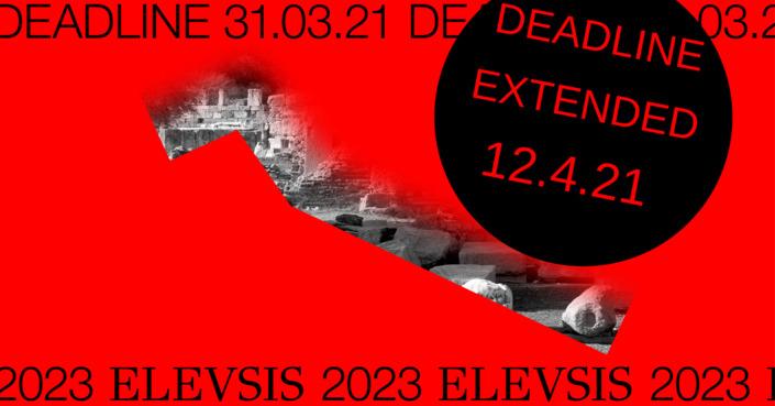 Παράταση υποβολής προτάσεων για το Καλλιτεχνικό Πρόγραμμα της 2023 ELEVSIS