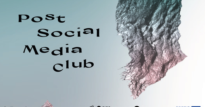 Join the Post Social Media Club | Deadline: 26 Απριλίου 2021