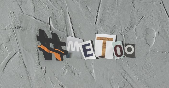 Δύο βιβλία #metoo από τις εκδόσει Οξύ :: «Μισώ τους άντρες» & «Η Δύναμη»
