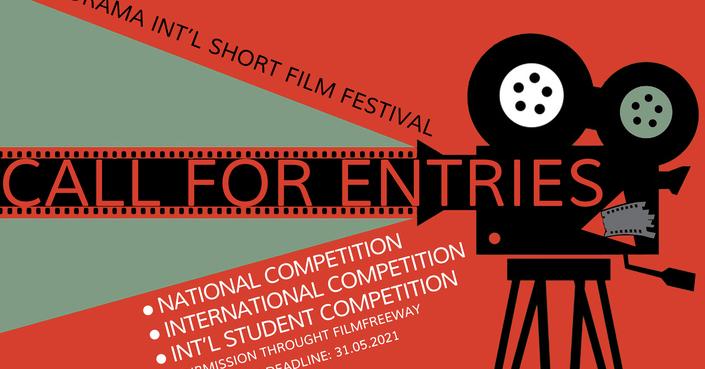 Το φεστιβάλ Δράμας περιμένει τις ταινίες σας!