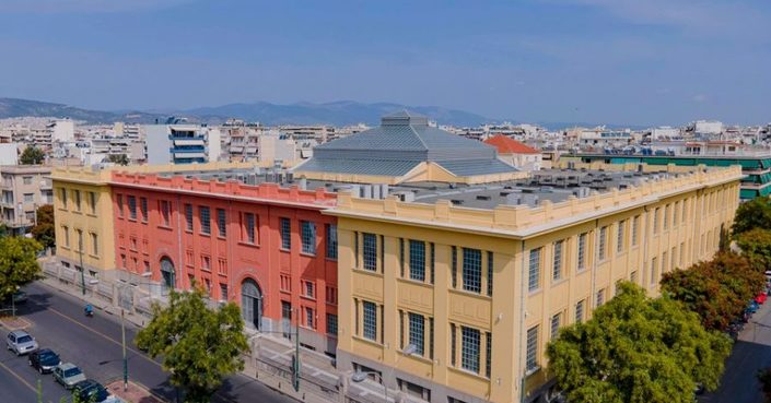 Hellenic Parliament - NEON | TOBACO FACTORY