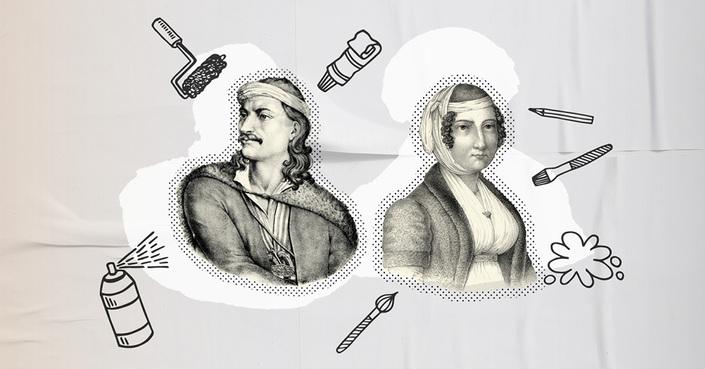 """Διαγωνισμός δημιουργίας γαλλόφωνου κόμικ """"Η Επανάσταση του 1821"""""""