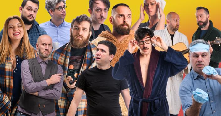 HAH! Comedy: ένα νέο εγχείρημα από ανθρώπους που αγαπούν την κωμωδία!