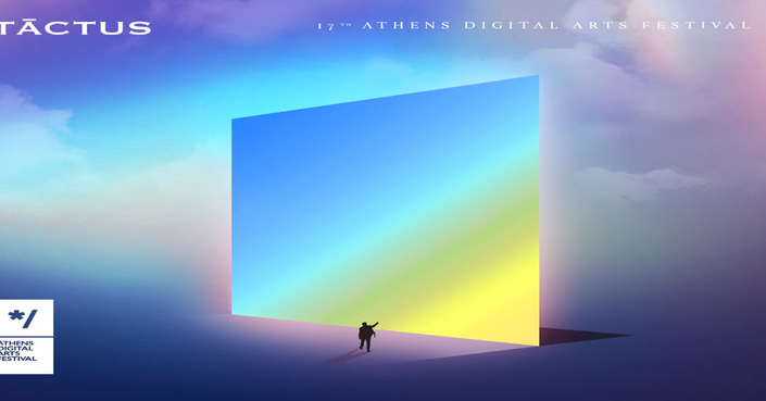 */ 17th Athens Digital Arts Festival | TACTUS | Παράταση Ανοικτού Καλέσματος Συμμετοχων