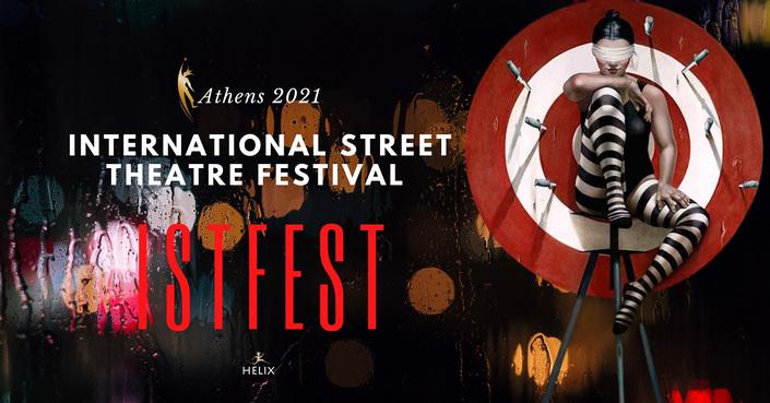 7ο Διεθνές Φεστιβάλ Θεάτρου Δρόμου | Παράταση δηλώσεων συμμετοχής!