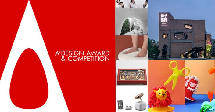 A' Design Award & Competition 2021 | Δηλώστε τώρα συμμετοχή!