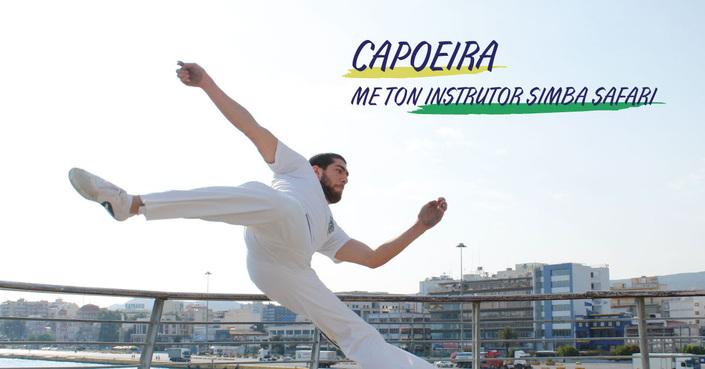 Capoeira με τον instructor Simba Safari