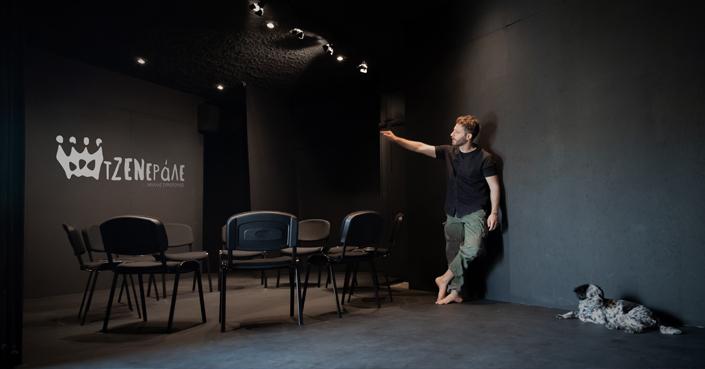 τΖΕΝεράλε Acting Studio | Ξεκίνησαν οι εγγραφές στα τμήματα 2021-22