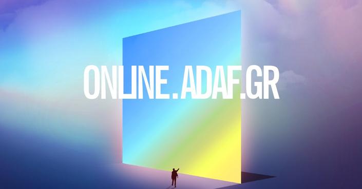 ADAF ONLINE 2021