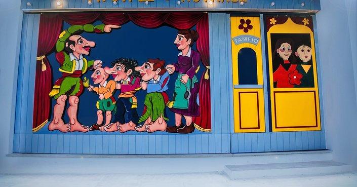 Οι «Φιγούρες & Κούκλες» ανοίγουν αυλαία !