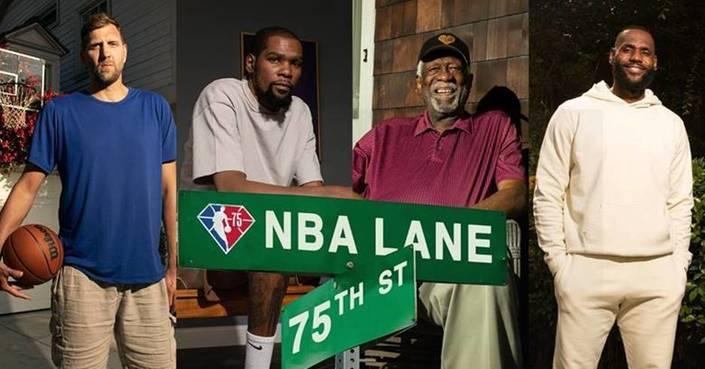 «NBA Lane» | μικρού μήκους ταινία για την ιστορία του διάσημου πρωταθλήματος