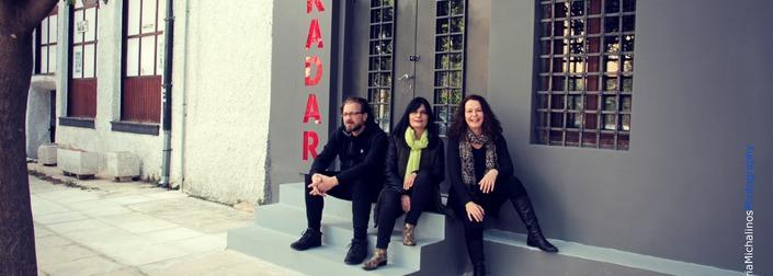 Radar, ο νέος θεατρικός χώρος της Αθήνας