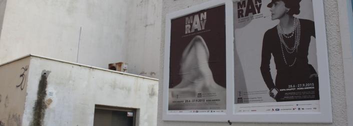 O Man Ray παραθερίζει στην Άνδρο