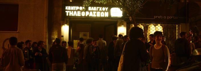 Οι άνθρωποι του ΚΕΤ μιλάνε στο debop.gr