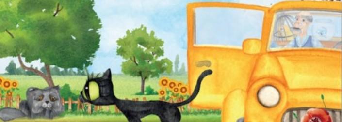Μάτα, η γουρλωμάτα μαύρη γάτα!