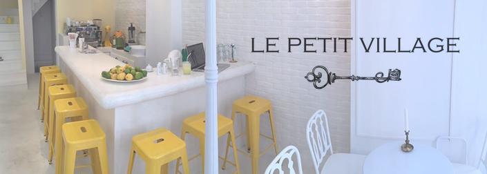 Le Petit Village: Ένα μικρό χωριό στο κέντρο της Αθήνας